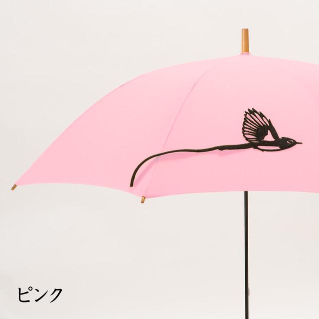 【ミクロチュン付き】tail サンコウチョウの傘 ピンク