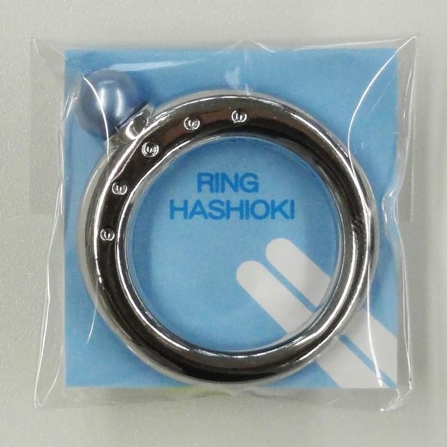 指輪の箸置き ブルー 品番129‐B