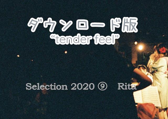 【ダウンロード版】『Selection2020 (9)-tender feel-』(WAV+mp3)