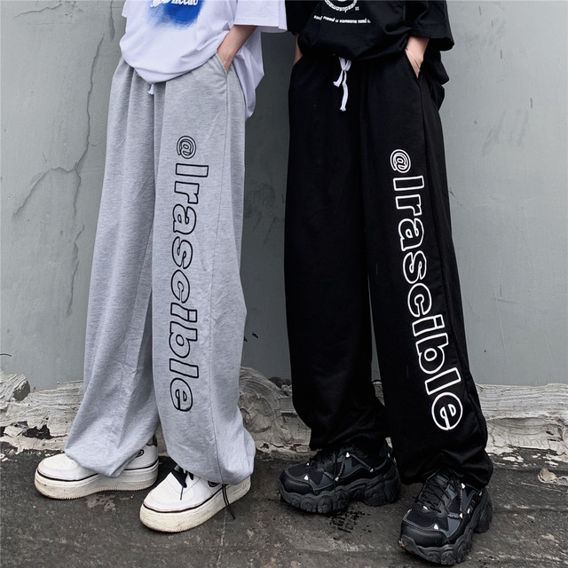 【ボトムス】韓国系ハイウエストレギュラー丈カジュアルパンツ44393648