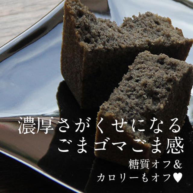 大豆粉のパン(冷凍お渡し)