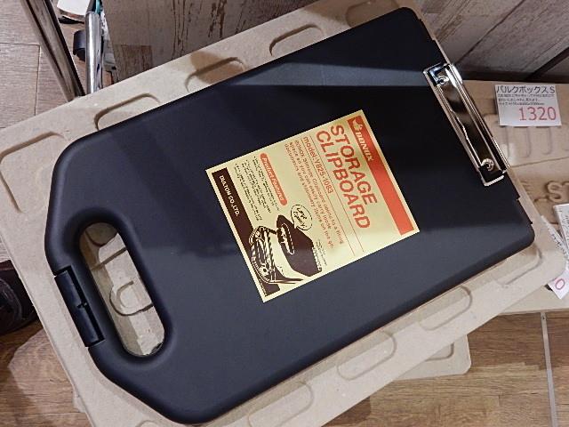 持ち運び軽くて、とにかく座りやすくて立ちやすい携帯イスpatatto300白