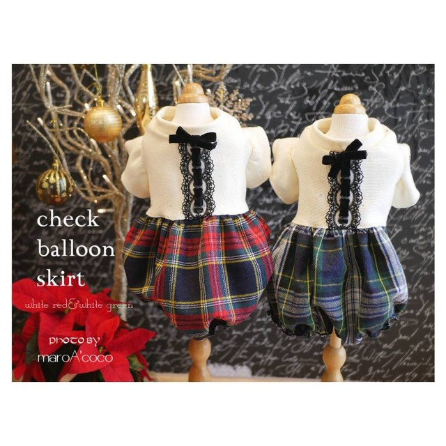 【dog wear】チェックバルーンスカート(WHITE)