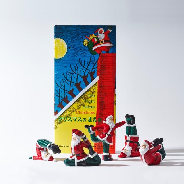 CHRISTMAS GIFT / 絵本「クリスマスのまえのよる」&「ヨガサンタ」