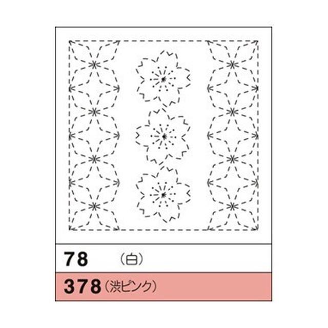 オリムパス花ふきん No.78(白)桜と角七宝