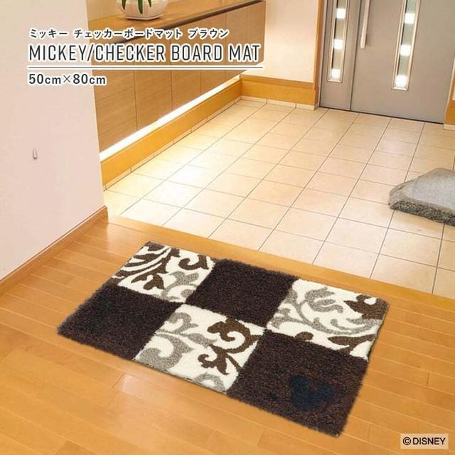 【最短3営業日で出荷】ラグマット ディズニー ミッキー チェッカーボードマット ブラウン 50cm×80cm Disney MICKEY/Checker board MAT スミノエ SUMINOE ラグ フロアマット