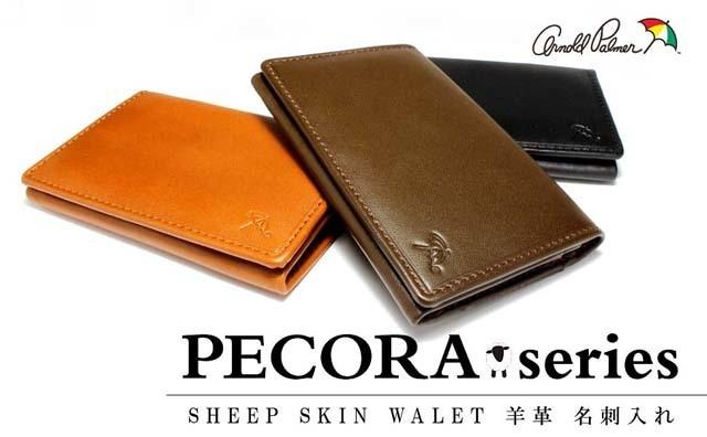 [アーノルドパーマー] 名刺入れ PECORA(ペコラ)シリーズ 4AP3207