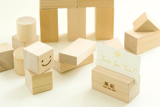 (有)落合製材所 / 木こりの積木ランド 茶箱入