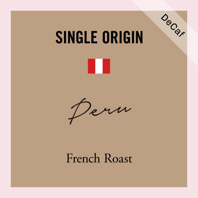 デカフェ ペルー|深煎り −French Roast−|200g