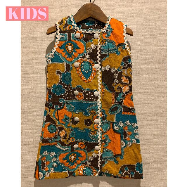 【送料無料】【KIDS】Vintage 60/70's floral terrycloth dress French-