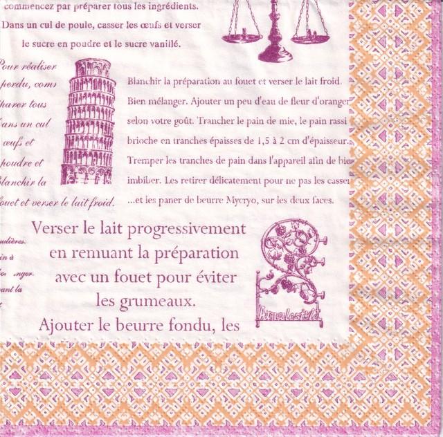 【Aimez le style】バラ売り1枚 ランチサイズ ペーパーナプキン フレスコ ピンク