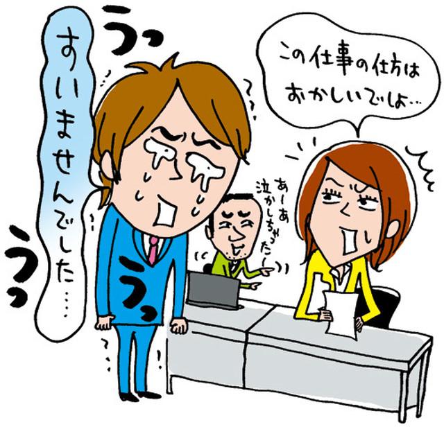 女性役職者の集い!H30.4.22(日)19時~21時≪女性限定≫