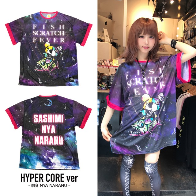 LMN-313 LEMONed×HYPER COREコラボ FISH SCRATCH FEVERグラフィックTシャツ