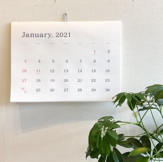 葛西薫カレンダー 2021(罫線なし)