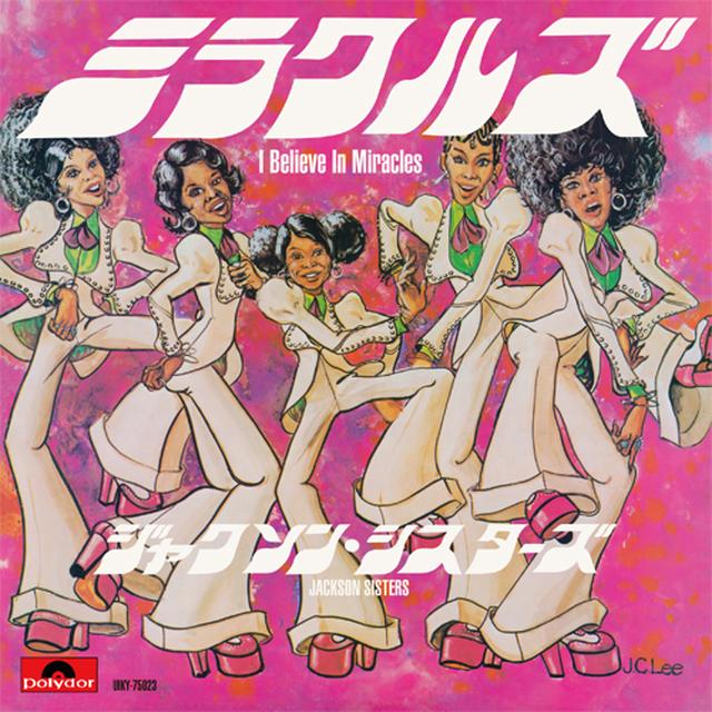 [新品7inch] ジャクソン・シスターズ - ミラクルズ(1976アルバム・ヴァージョン) c/w ミラクルズ(1973シングル・ヴァージョン)(Pink Vinyl)
