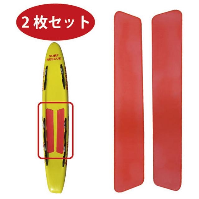 GUARD ガード バッグ型 救命補助浮き具 【EMERGENCY FLOAT(エマージェンシーフロート)】 011-6600021213