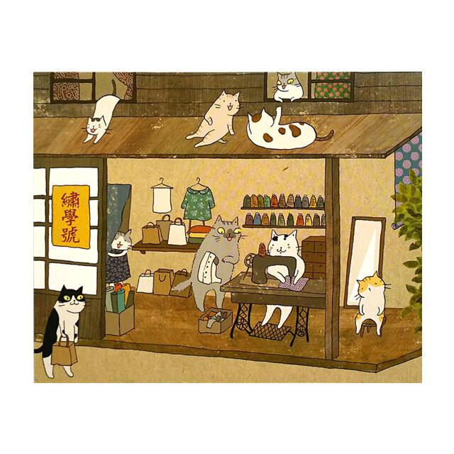 台湾ポストカード「家庭洋裁」
