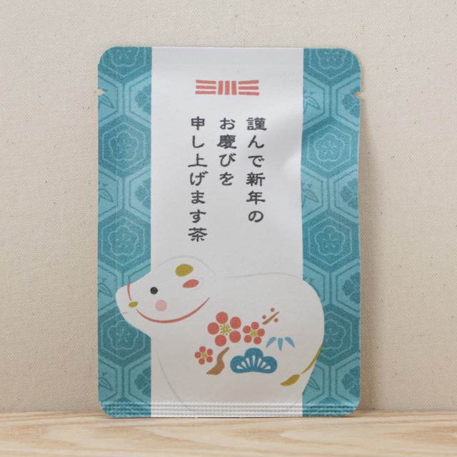謹んで新年のお慶びを申し上げます茶|年末年始|ごあいさつ茶|玉露ティーバッグ1包入り