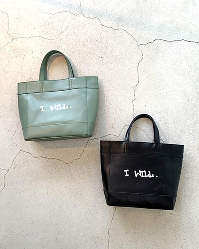 intoxic. Bag [RESONATES taken]