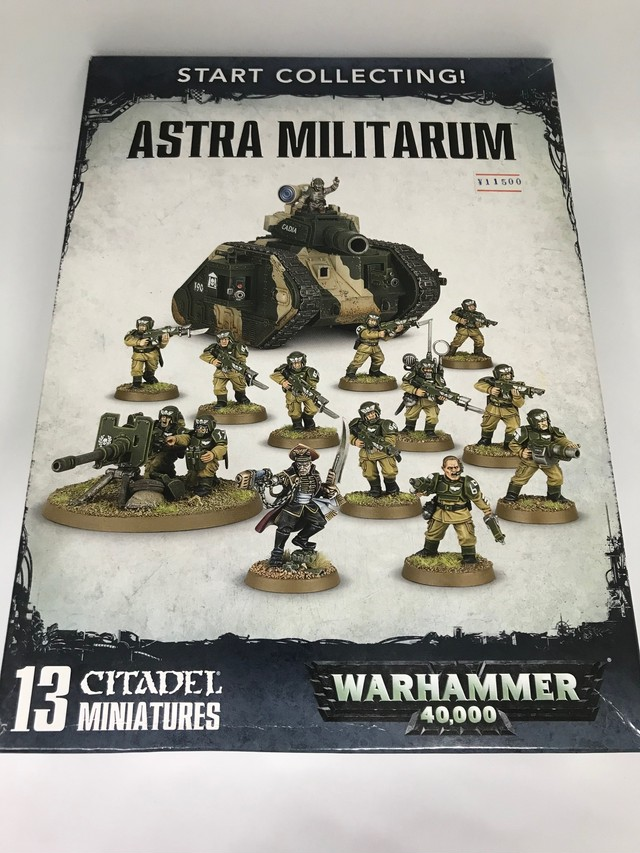 START COLLECTING! ASTRA MILITRUM