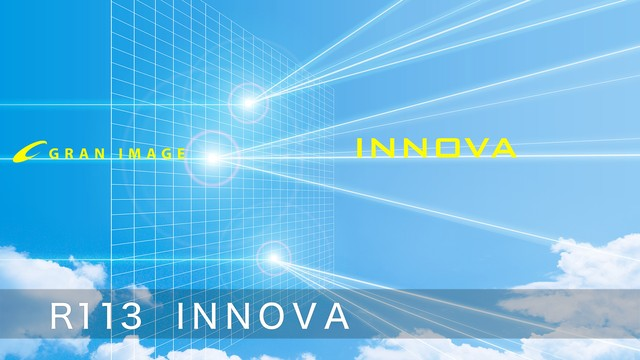 グランイメージCG素材集 R113DL イノーバ INNOVA(ダウンロード製品)