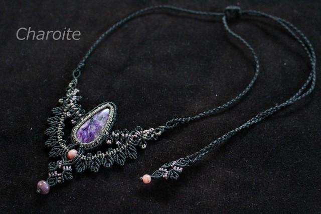 Charoite macrame necklace