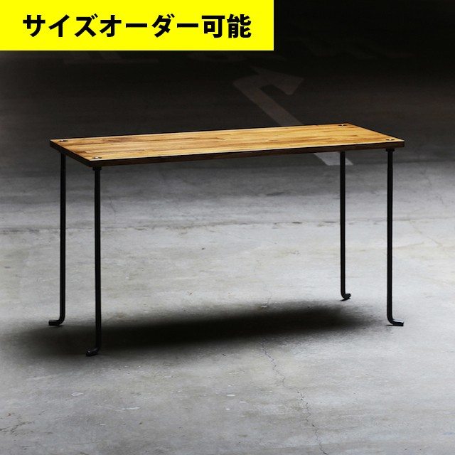 IRON BAR DESK & STOOL SET[AMBER COLOR]サイズオーダー可