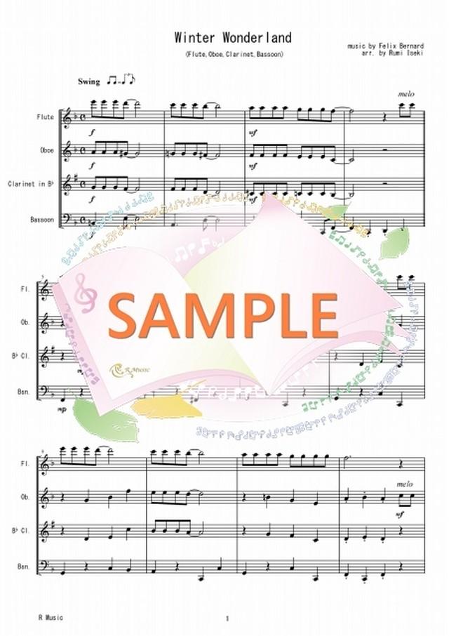 WER005 ウィンター・ワンダーランド/F.Bernard:木管四重奏
