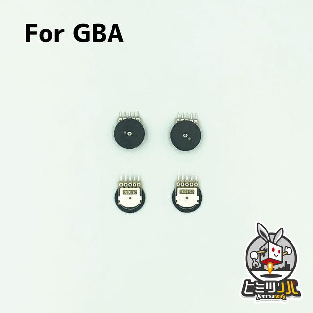 【GBA】ボリュームスイッチ