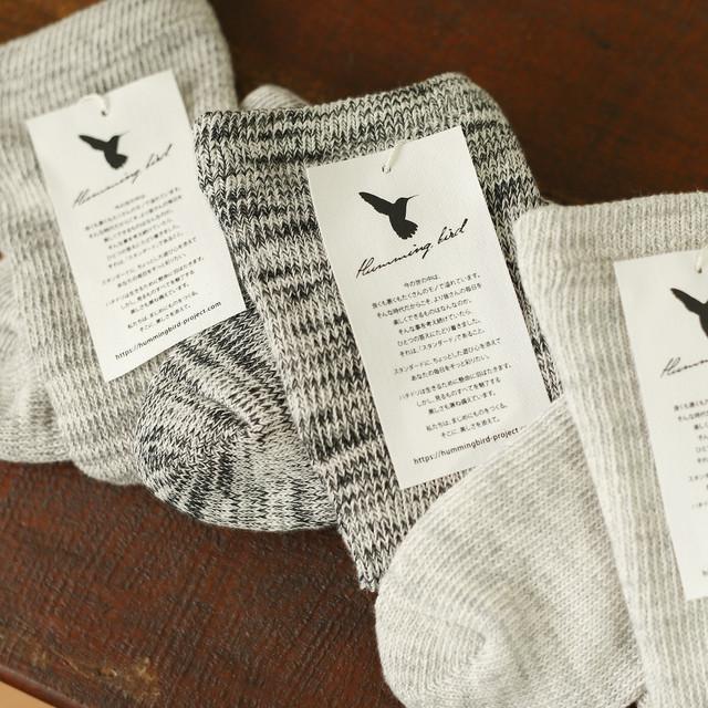 Hummingbird オーガニックコットンゴム無しソックス Mサイズレディース 22〜24cm