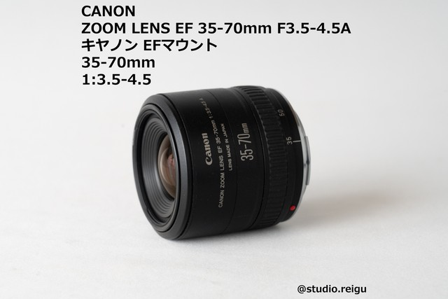 CANON ZOOM LENS EF 35-70mm F3.5-4.5A【2009G4】