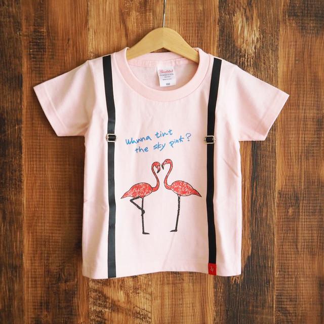 【半額】キッズTシャツ[フラミンゴ]ピンク 100~130cm《 送料無料 》
