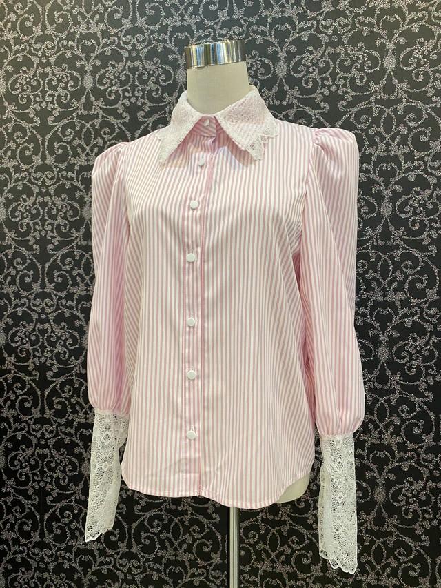 3233【衿袖レースストライプブラウス(ピンク)】