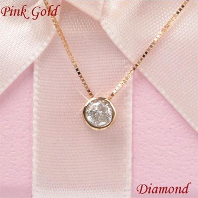 18金ダイヤモンドネックレス ヌーディーハート フクリン 一粒 0.2カラット ピンクゴールド