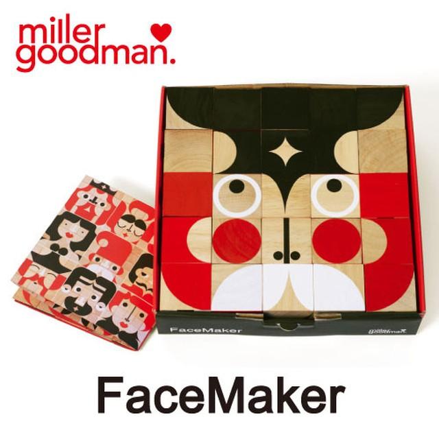 miller goodman(ミラーグッドマン) - フェイスメーカー - FaceMaker