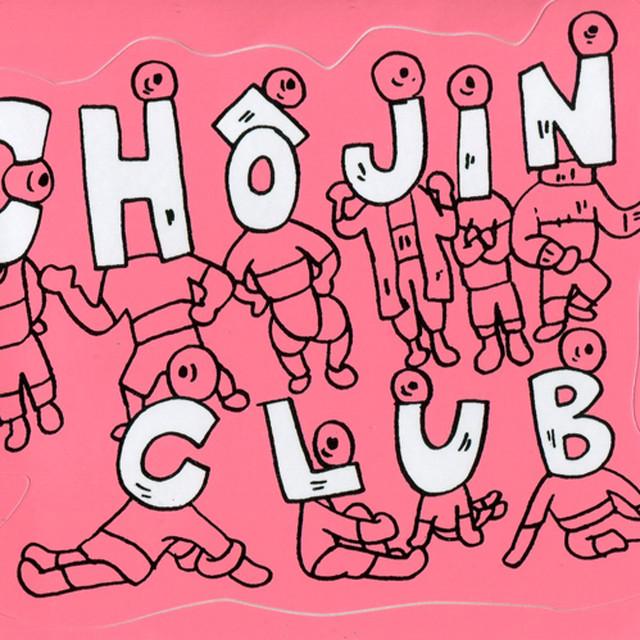 西武アキラ / CHOJIN CLUBステッカ-(小)