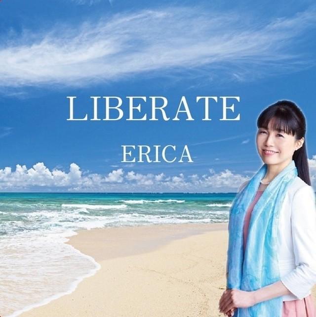 「音空間」オリジナルヒーリング音楽「LIBERATE」(音源ダウンロード)