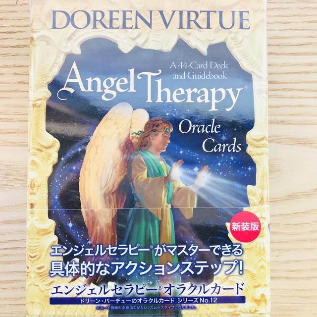 エンジェルセラピー オラクルカード ~ドリーンバーチューのオラクルカードシリーズNo.12~