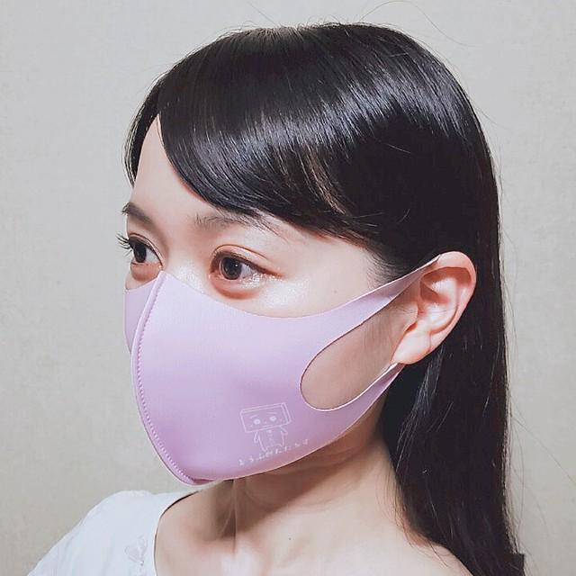 とうふめんたるずマスク(S・ピンク)