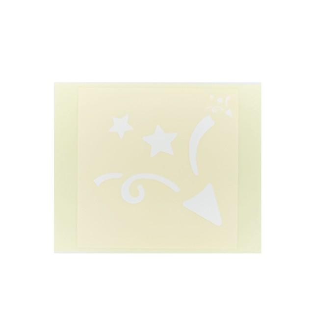[テンプレートシール]  クラッカー (10枚入)