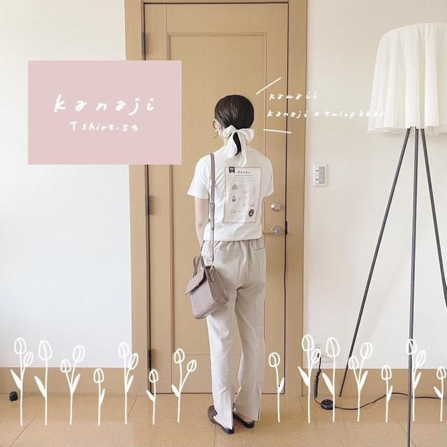 〈人気に付き限定再販!〉kanaji×illustration1113 あじっこcafe girl's Tシャツ 【original】カフェラテ