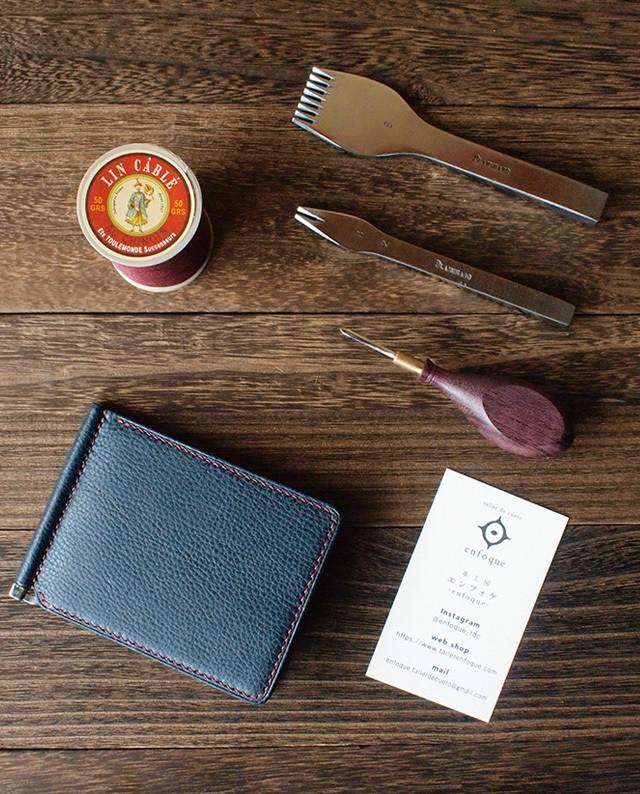 〈受注〉カラーオーダー  手縫い仕立てのマネークリップ財布【薄型】内装革/ボルドー