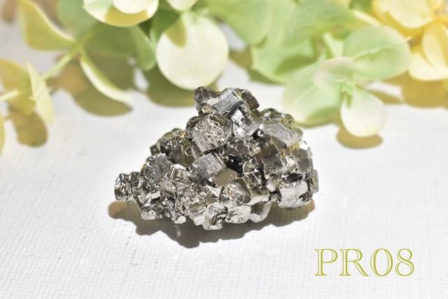 パイライト 原石 ペルー産 PR08