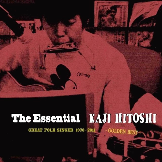 【CD】加地等 「The Essential KAJI HITOSHI」 [KBR-005]