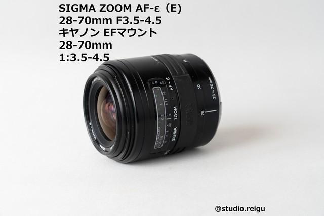 SIGMA ZOOM AF-ε 28-70mmF3.5-4.5【2009G3】