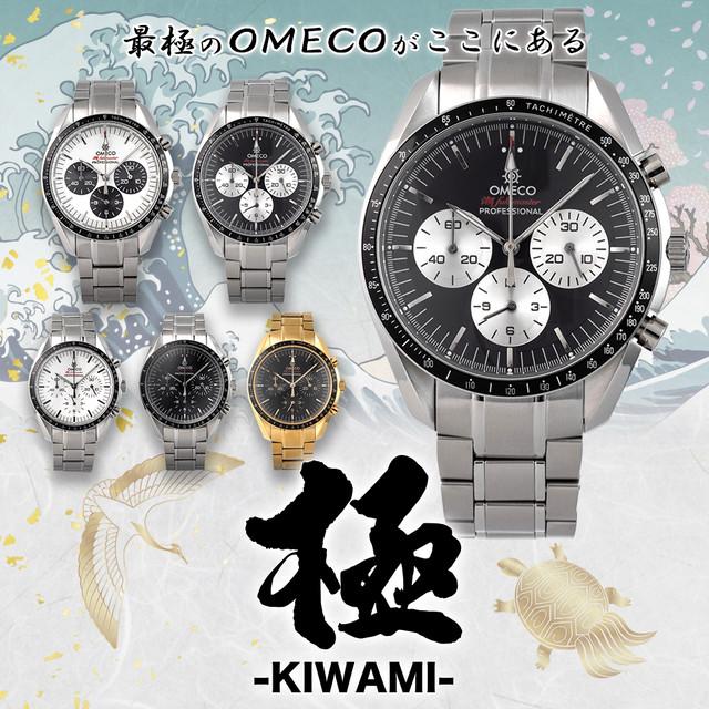 性交 SEIKOU クロノグラフ メンズ 腕時計 [変態高級時計OMECO]