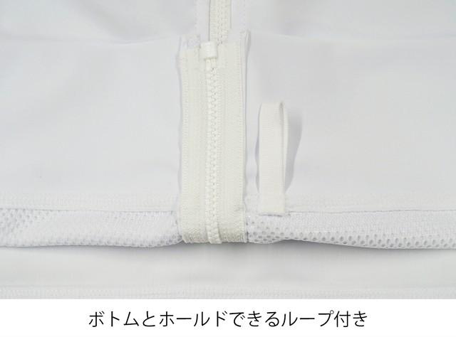 ミストラル ウィメンズ【ロングスリーブフルジップフーディッドラッシュ】WHITE