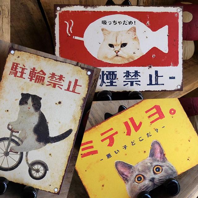 (100-3) 日本製 むかしのネコ看板 ポストカード レトロ 絵葉書 はがき ハガキ とことこサーカス 文具 【レターパックライト可】