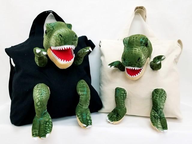 恐竜2WAYトートバッグ ダイナソー T-REX ぬいぐるみ
