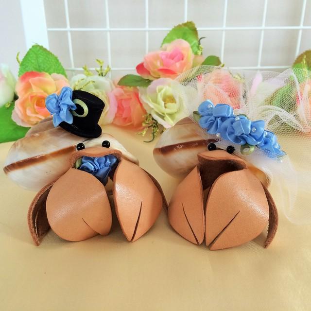 やどかりくんとやどかりちゃんのウェディングドール/海や夏の結婚式に!ブルー